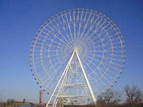 PL60G-Giant Ferris Wheel - Powerlion