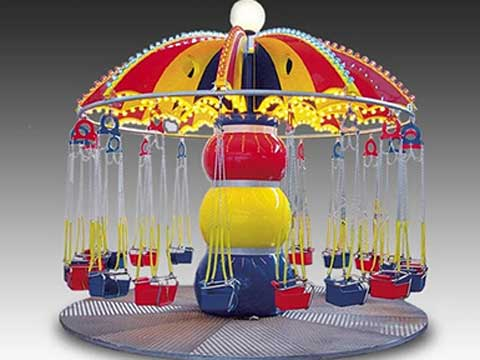 PLSR-24B Small Swing Ride for Sale - Powerlion Amusement Company