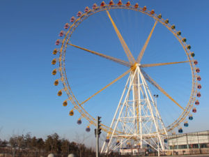 PLFW-A 88m Ferris Wheel For Sale - Powerlion