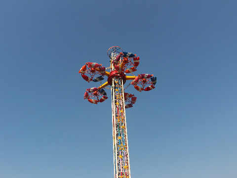 UFO Amusement Drop Tower Rides - Beston Suppllier