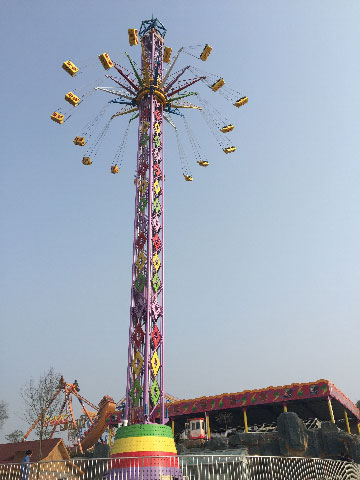Swing Tower Rides For Sale Cheap In Beston Factory