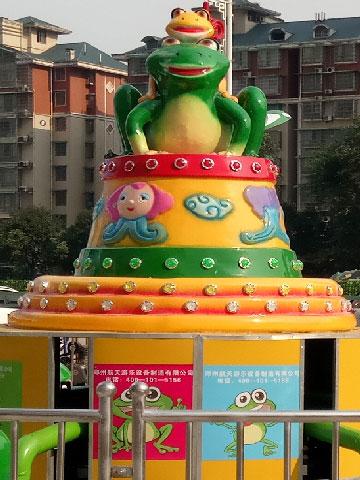 Details Of Techno Frog Jump Amusement Rides In Beston
