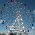 42m Ferris Wheel For Sale