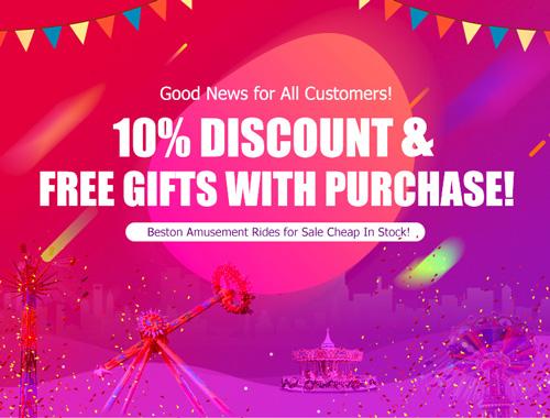 Discount Amusement Rides On Sale - Beston Supplier